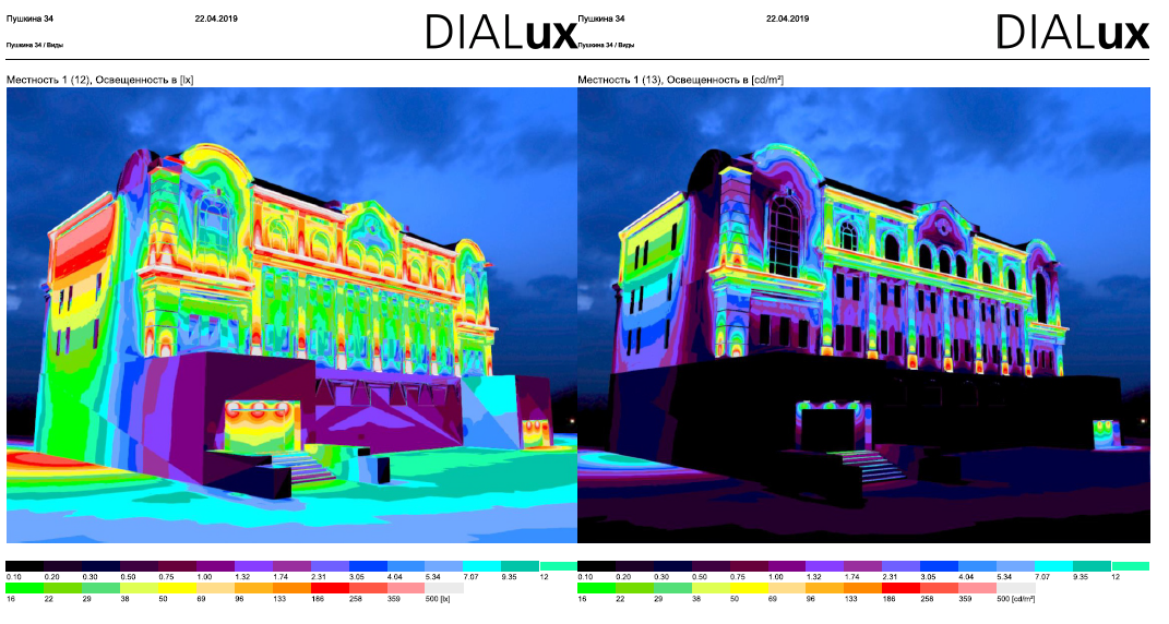 Проектирование и расчет архитектурной подсветки в DIALux